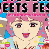 PHOTOGENIC SWEETS FESTA